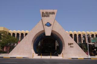 Samaka Beach Resort